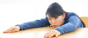 日本語中級 – 五月病