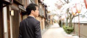 上級日本語 – フラリーマン