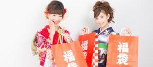 応用日本語 – 福袋